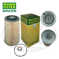 MANN-FILTER(曼牌濾清器)油濾H12110/2x