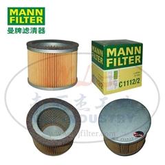 MANN-FILTER(曼牌濾清器)空氣濾芯C1112/2