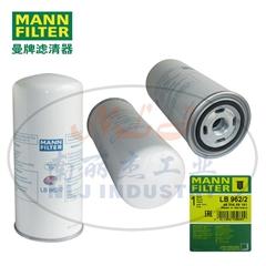 MANN-FILTER(曼牌濾清器)油分芯LB962/2