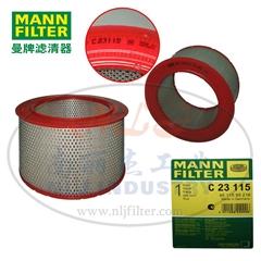 MANN-FILTER(曼牌濾清器)空濾C23115