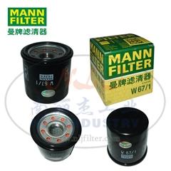 MANN-FILTER(曼牌滤清器)油滤W67/1
