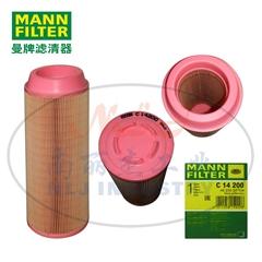 MANN-FILTER(曼牌滤清器)空滤C14200