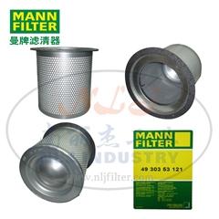 MANN-FILTER(曼牌濾清器)油分4930353121、4930352121、LE29005X