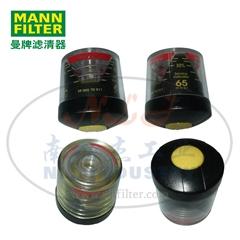 MANN-FILTER(曼牌滤清器)压差指示器3906570911