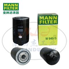 MANN-FILTER(曼牌滤清器)油滤W940/5