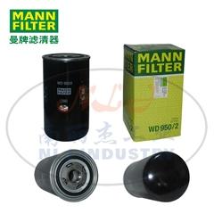 MANN-FILTER(曼牌滤清器)油滤WD950/2