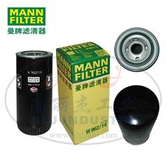 MANN-FILTER(曼牌濾清器)油濾W962/14