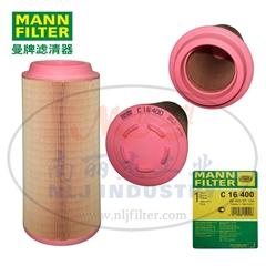 MANN-FILTER(曼牌濾清器)空濾C16400