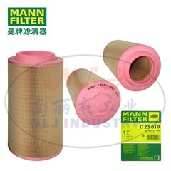 MANN-FILTER(曼牌濾清器)空濾C23610