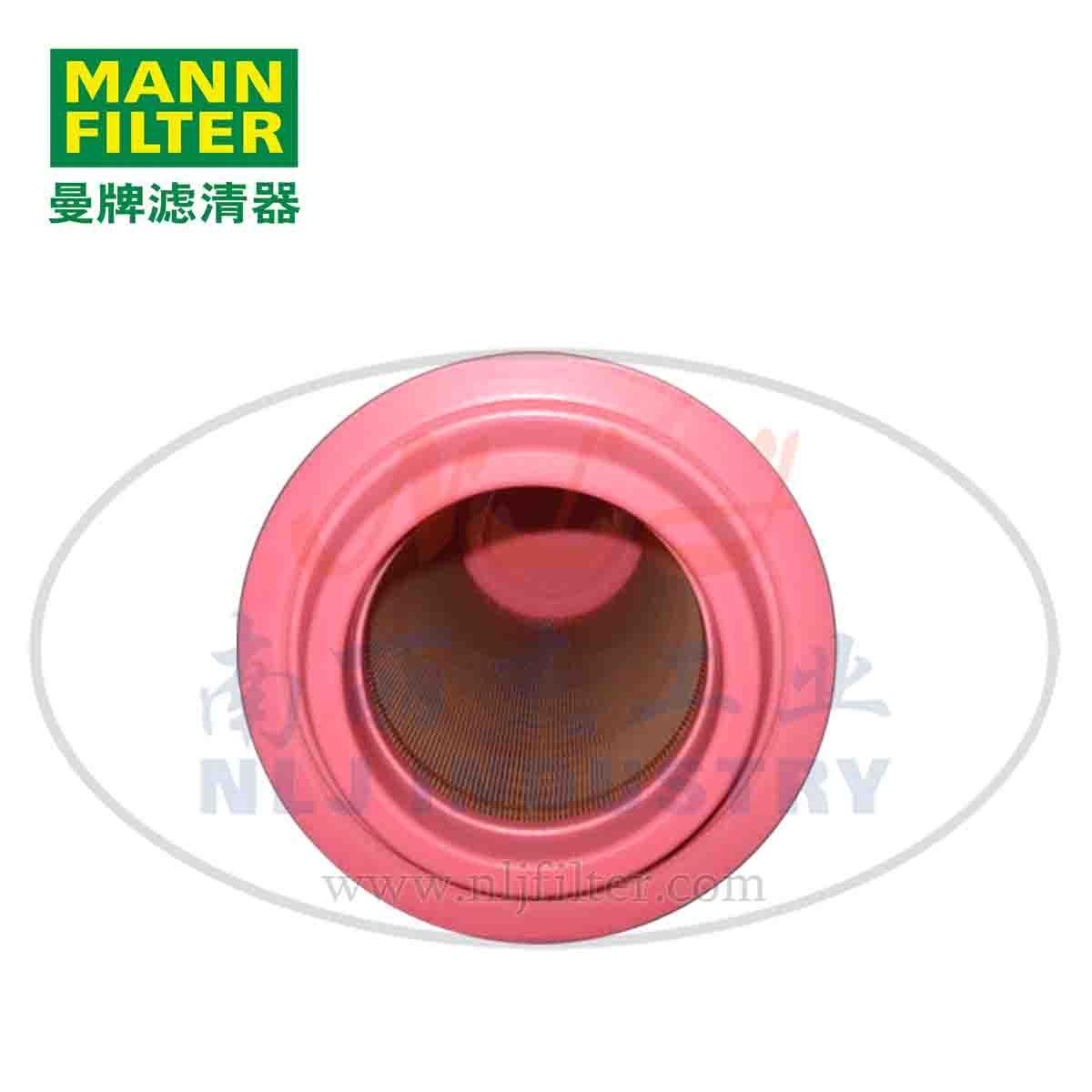 MANN-FILTER(曼牌滤清器)空滤C20500 4