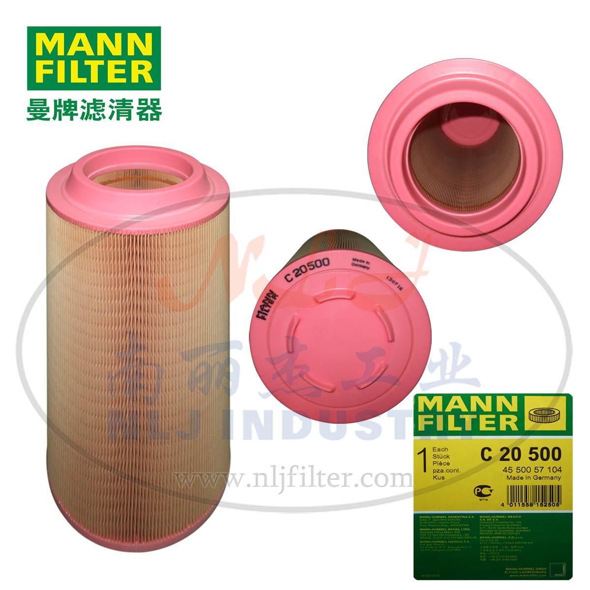 MANN-FILTER(曼牌滤清器)空滤C20500 1