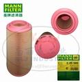 MANN-FILTER  C20500  Air Filter Element