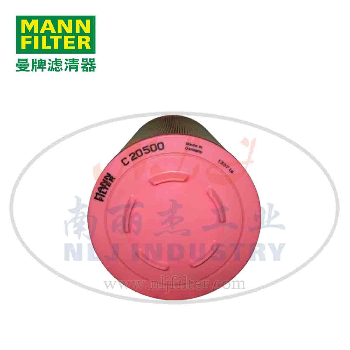 MANN-FILTER(曼牌滤清器)空滤C20500 3