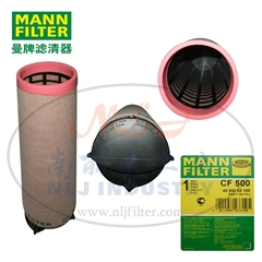 MANN-FILTER(曼牌濾清器)空氣濾芯CF500