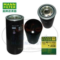 MANN-FILTER(曼牌濾清器)油濾WD13145/4