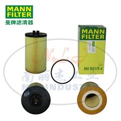 MANN-FILTER(曼牌滤清器)油滤HU931/5x
