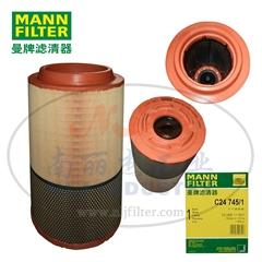 MANN-FILTER(曼牌滤清器)空滤C24745/1