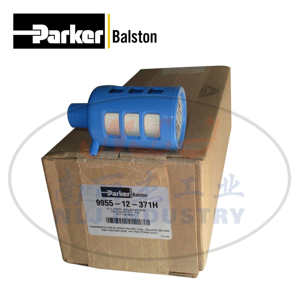 Parker Balston 9955-12-371H Vacuum Pump Exhaust Filters 5