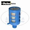 Parker Balston 9955-12-371H Vacuum Pump Exhaust Filters 2