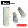 Parker Balston 050-11-CQ  Filter
