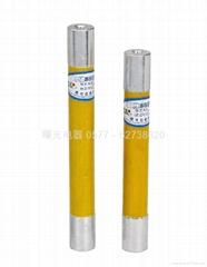 高壓防爆開關用 高壓限流熔斷器