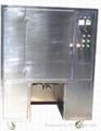 微波药品萃取杀菌设备
