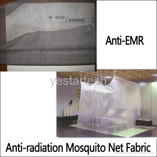 anti EMR radiation mosquito net fabric 1