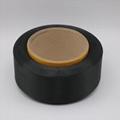 conductive carbon inside black PL fiber