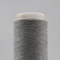 ESD Carbon  conductive  NY fiber 20D/3F  twist with 200D DTY PL fiber -XT11840 1
