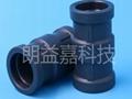 鋁合金襯塑管道專用管件雙熱熔等徑直通 2