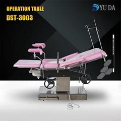 山东育达专业生产 电动升降机械操作式妇科综合手术台
