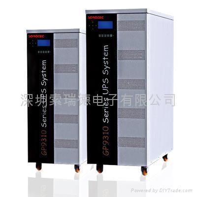 工频在线式UPS 10-40KVA 1