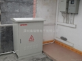 室外在線式UPS 1-3KVA
