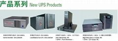 专供福建UPS电源