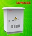 室外型一體化UPS電源