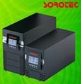 熱敏CTP製版機專用UPS電源