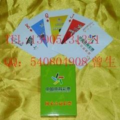 广州广告扑克牌