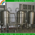 5bbl microbrewery / beer equipment restaurant for sale