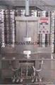 Beer kegging machine