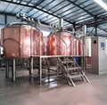 1000L complete beer brewing system,