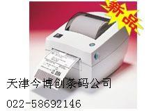 天津斑马条码打印机Zebra gk888t特价促销