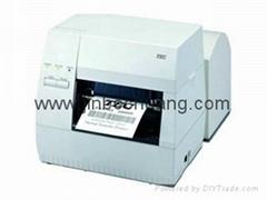 天津條碼打印機B462