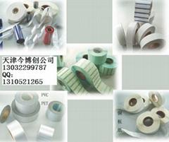 天津PVC合成纸不干胶标签防水撕不烂