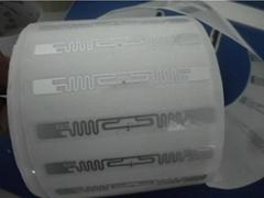 天津RFID电子标签 超高频UHF 不干胶标签今博创