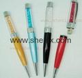 U盘笔/水晶笔 1