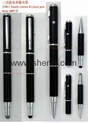 電容激光筆