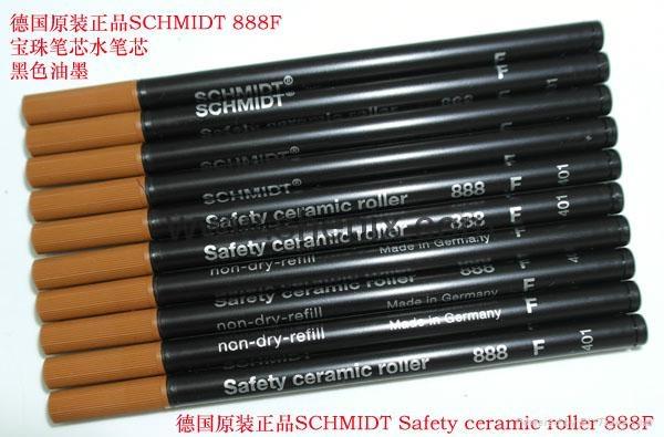 SCHMIDT Safety ceramic roller 888F 1