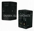 QZ08 全球通轉換插座