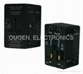 QZ08 全球通转换插座