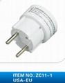 ZC11 全球通轉換插座 5